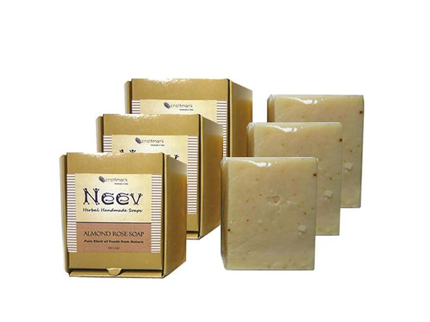 刺繍圧縮された不潔手作り ニーブ アーモンド ローズ ソープ NEEV Herbal AlmondRose SOAP 3個セット