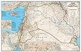 Irak & Mittlerer Osten: 1:1983000 - National Geographic Society