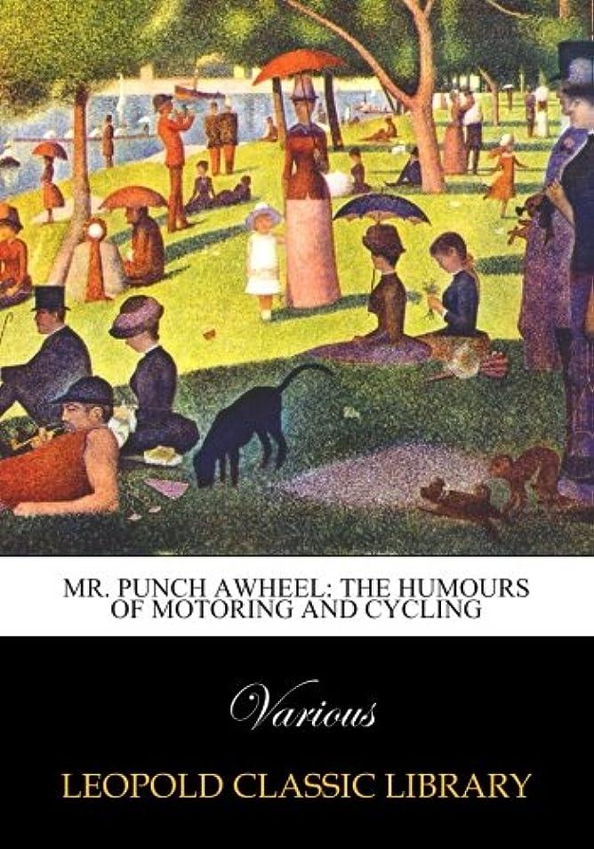 控えめな迅速アヒルMr. Punch awheel: the humours of motoring and cycling