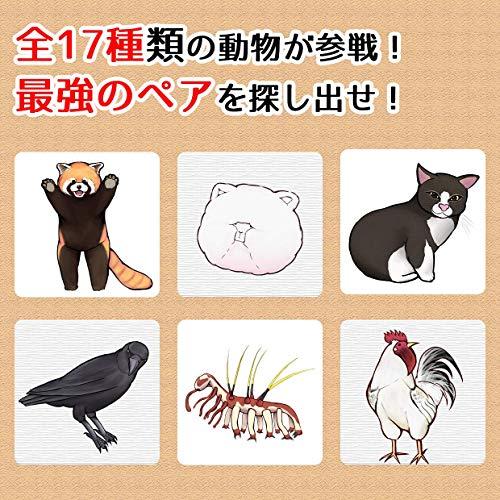 EJPゲームズ『アニマルウォーズ〜弱肉強食戦争〜』
