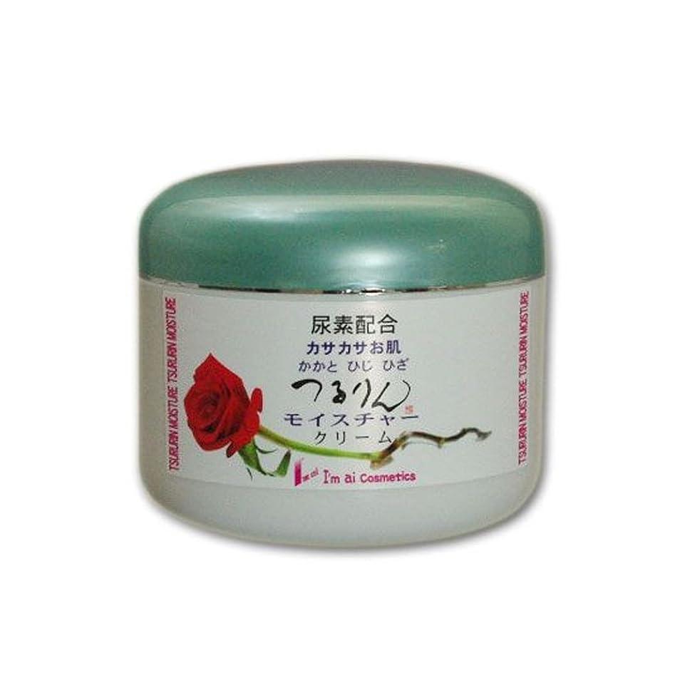 つるりんモイスチャークリーム(尿素配合 100g)