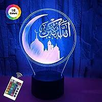 MHUI 3DアクリルナイトライトイスラムLEDイリュージョンランプタッチスイッチキッズ玩具用のUSBデスクランプホームテーブルデコレーションを変更する7色