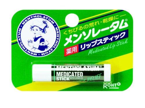 【第1位】ロート製薬『メンソレータム薬用リップスティック』