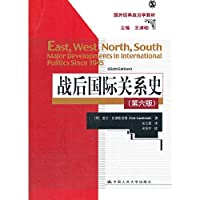 Post-war history of international relations (Sixth Edition) (foreign classic political science textbook)(Chinese Edition)