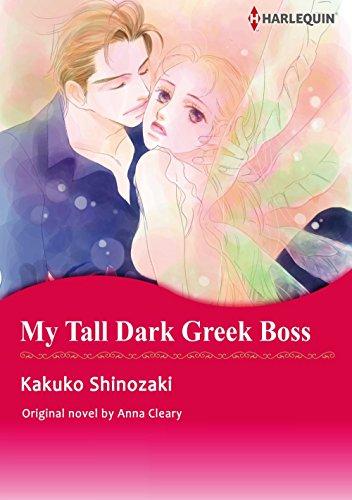 My Tall Dark Greek Boss: Harlequin comics (English Edition)