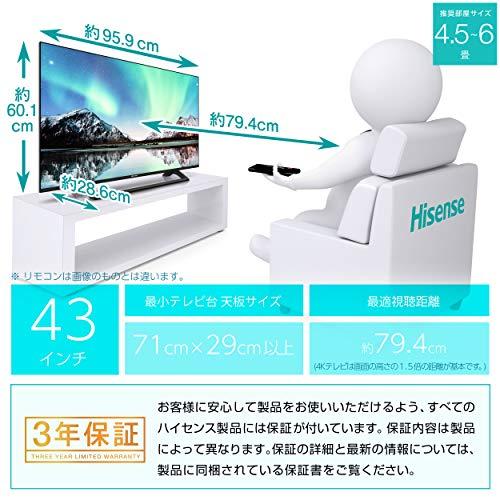 ハイセンス43V型4Kチューナー内蔵液晶テレビ43E6800ネット動画対応3年保証