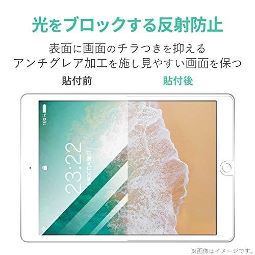 『エレコム iPad Pro 12.9 (2015/2017) フィルム ペーパーライク 反射防止 TB-A17LFLAPL』の1枚目の画像
