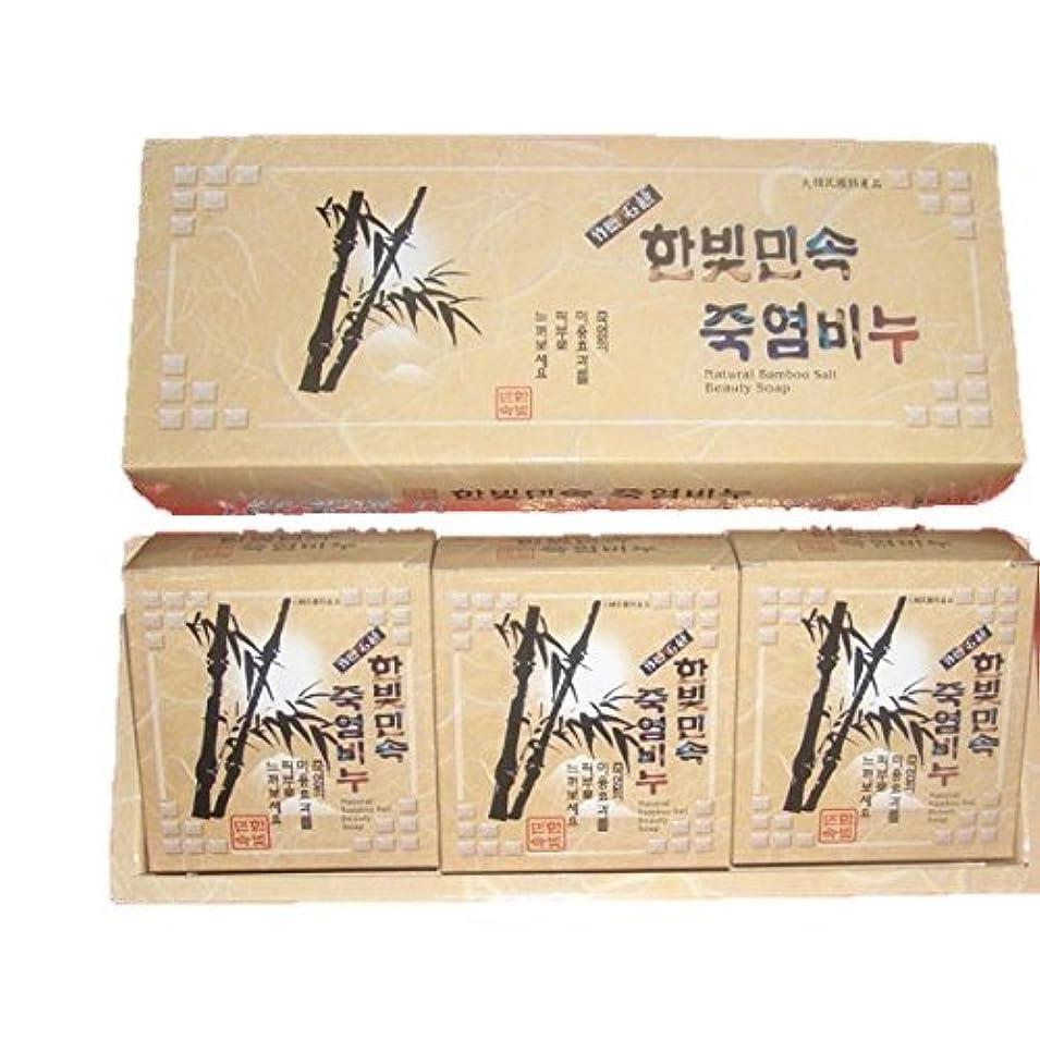 褒賞ラップ若い(韓国ブランド) 竹塩石鹸 (3個×3セット)
