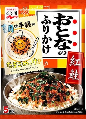 Nagatanien OTONA keine Furikake | Reis Würze | lachs & Seetang 11,5g (2,3g x 5PCS) [Japan Import]
