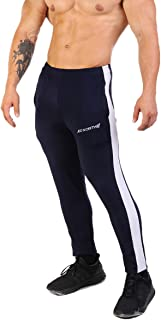 Men's Active Gym Running Casual Tapered Workout Sweat Pants
