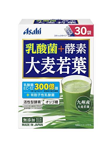 乳酸菌+酵素 大麦若葉 30袋(90g) 保存料・着色料無添加 乳酸菌EC-12+有胞子性乳酸菌 活性型酵素 オリゴ糖配合