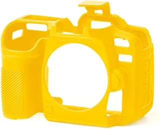 EasyCover保護ケースfor Nikon d7500カメラ、イエロー