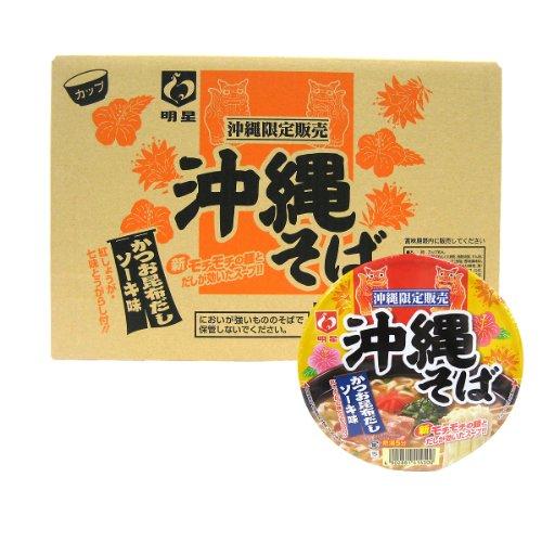 明星 沖縄そば カップラーメン12食