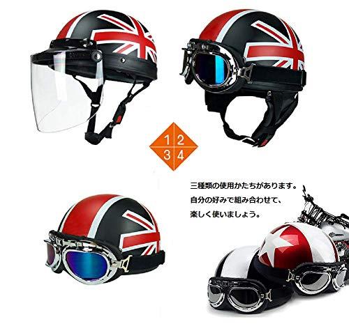 GOHAN『バイクヘルメット』