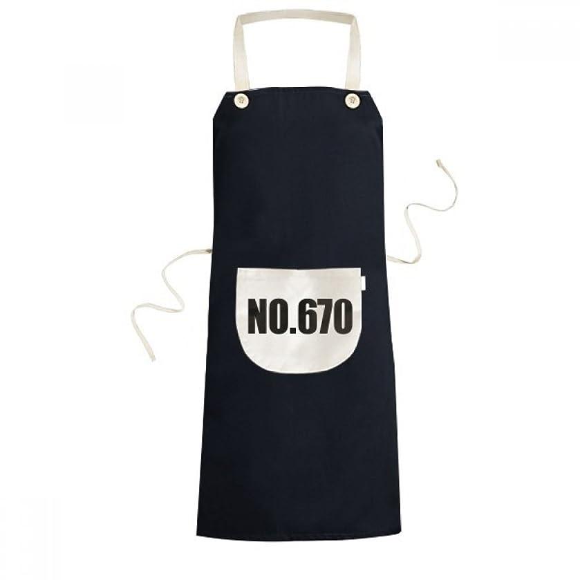 DIYthinker Lucky No.670 Number Name Apron Cooking Bib Black Kitchen Pocket Women Men
