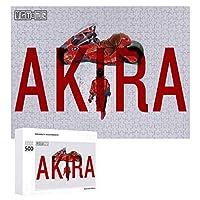 AKIRA ジグソーパズル 1000ピース 絵画 学生 子供 大人 向け 木製パズル TOYS AND GAMES おもちゃ(6歳以上が適しています)