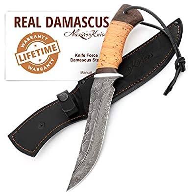 Hunting Knife - Damascus Steel Knife - Stone Pattern w/Fullers - Birchbark Handle - Force - Leather Sheath