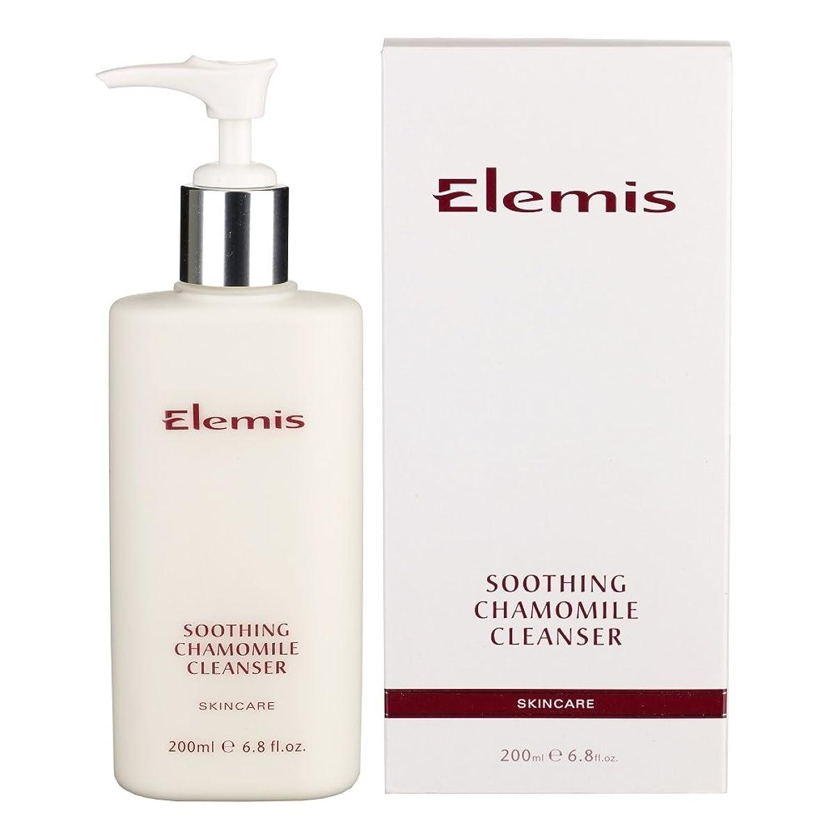 宿題をする構成する火山学者エレミスはカモミールクレンザーをなだめるスキンケア (Elemis) (x2) - Elemis Skincare Soothing Chamomile Cleanser (Pack of 2) [並行輸入品]