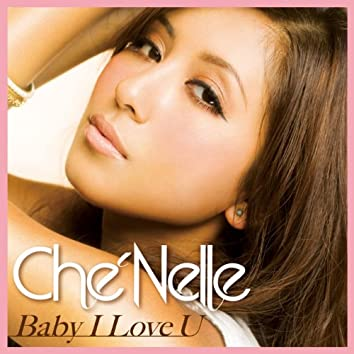 Baby I Love U (English Version)