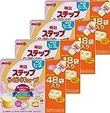 明治 ステップ らくらくキューブ 1344g(28g×24袋×2箱)×4個 1歳~3歳頃 フォローアップミルク 1歳半から3歳