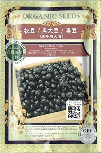 グリーンフィールド 有機種子 枝豆/黒大豆/黒豆(黒千石大豆)