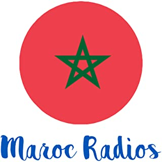 الإذاعات المغربية