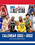 NBA All Stars Calendar 2021-2022: 18-Month Vivid Full Colored Pages For All Fans Of All-Star Game | Classroom, Home, Office Supplies
