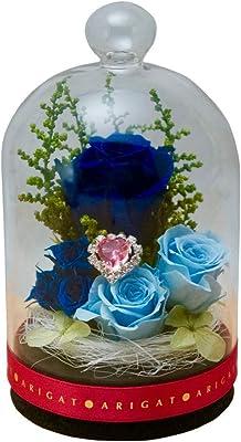 プリザーブドフラワー グラスドーム ケイシー (青) 枯れないお花 プレゼント バラ 演出お手伝い アレンジメント