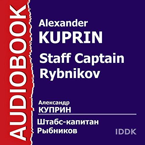 Page de couverture de Staff Captain Rybnikov [Russian Edition]