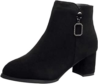 Women Suede Ankle Short Boots, Ladies Solid Round Toe Side Zipper Square Heel Booties Warm Boots