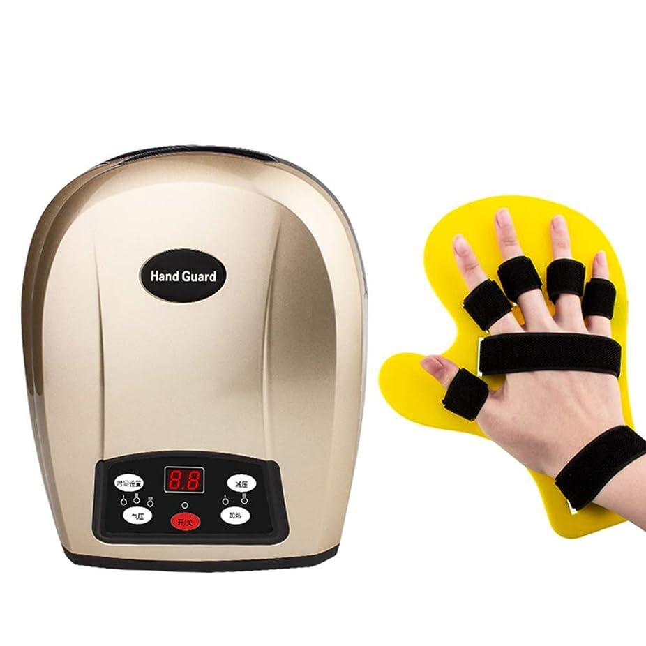 ボルトスキップマキシム関節炎の鎮痛、調節可能な圧力とタイマーのための混練と熱療法を備えた電動ハンドマッサージ器,MassagerAndFingerSeparator