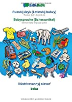 BABADADA, Russkij âzyk (Latinskij bukvy) - Babysprache (Scherzartikel), Illûstrirovannyj slovar' - baba: Russian (latin characters) - German baby language (joke), visual dictionary
