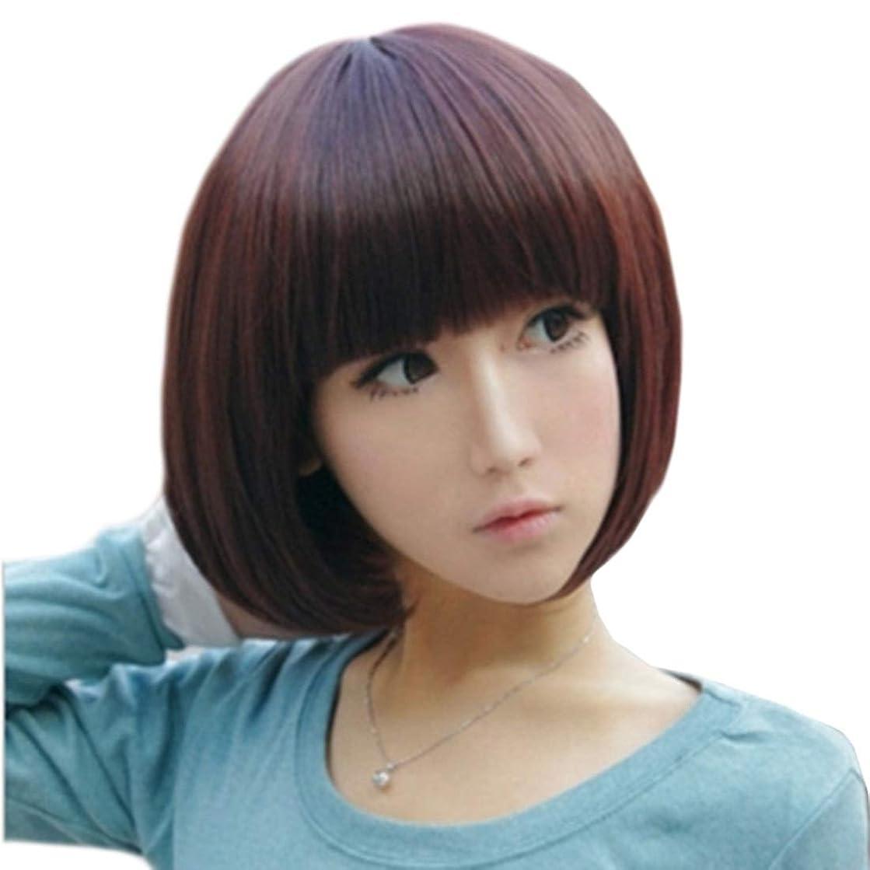 利用可能反論者征服者Summerys 本物の髪のように自然な女性のための平らな前髪でストレートショートボブの髪かつら