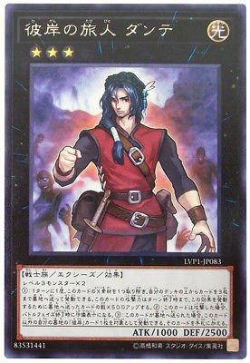 YU-GI-OH! Dante, Traveler of The Burning Abyss LVP1-JP083 Rare Japanese