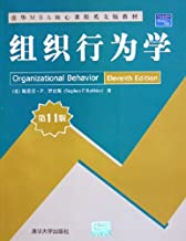 Organizational Behavior ( 11th Edition ) by Stephen P. Robbins 9787302113812 Tsinghua University(Chinese Edition)