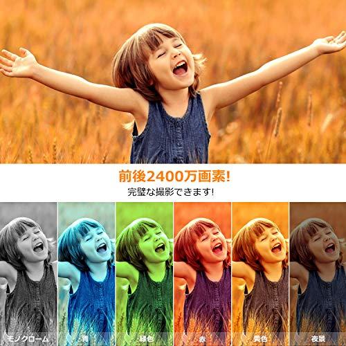 アイテムID:5434835の画像3枚目