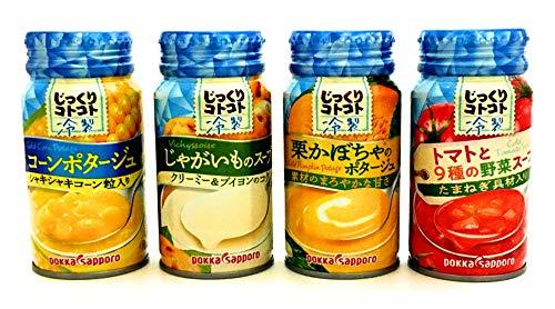 【アソート】ポッカサッポロ じっくりコトコト 冷製スープ缶入シリーズ 「コーンポタージュ 170g」+「じゃがいものスープ 170g」+「栗かぼちゃのポタージュ 170g」+「トマトと9種の野菜スープ 170g」各1本 計4本【食べ比べ・お試し・セット品・
