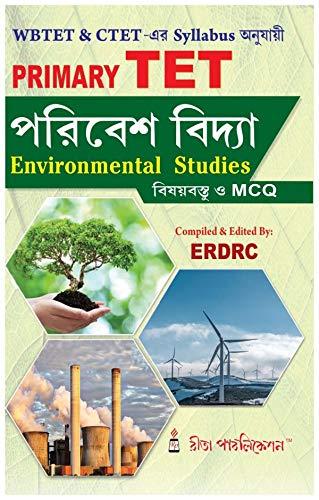 Primary TET Environmental Studies (Bengali Version)