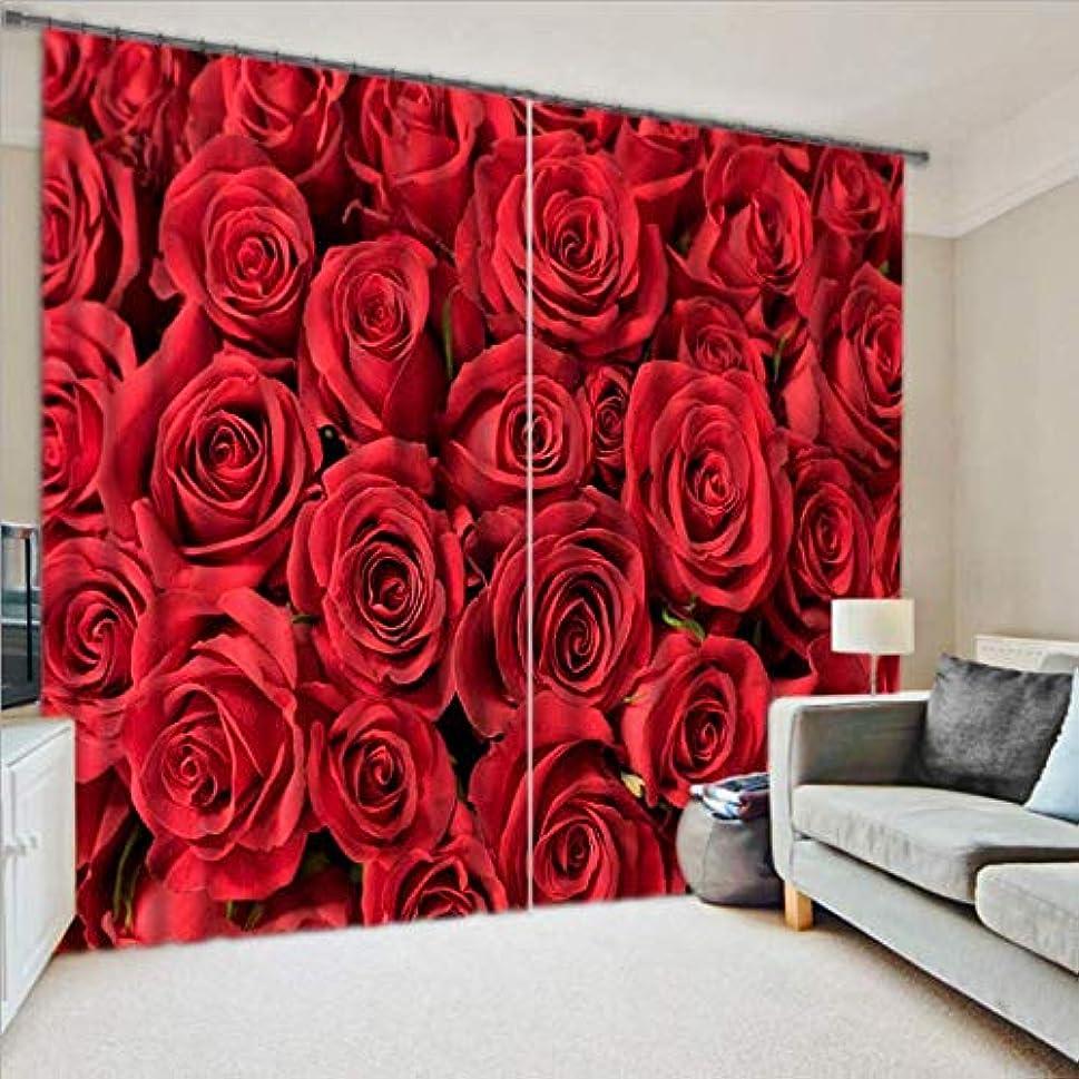 マウンドスペードサークルFidgetGear 3D 2パネル封鎖ドレープ生地デジタル印刷窓カーテン壁画装飾A 咲く赤い花047