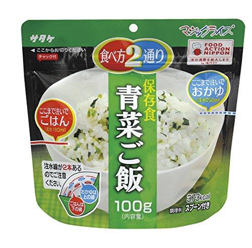 サタケ マジックライス 保存食 青菜ご飯 100g×4個