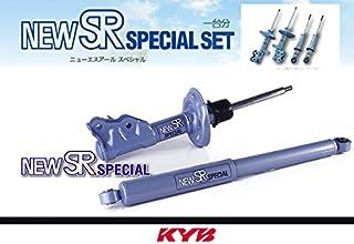 KYB (カヤバ) New SR SPECIAL ショックアブソーバーセット 1台分 プレサージュ TNU31 03/06~ (X,V,HWS)エンジン形式(QR25DE)駆動(4WD) NS52672080