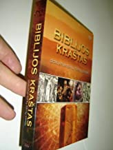 Lithuanian Language Edition Bible Lands As Classroom 4 DVD Set by UBS / Biblijos Krastas dokumentiniu filmu ciklas / 8 Classes 4 hours and 55 minutes / Great for Biblical Education in Lithuanian or for Lithuanian People / United Bible Societies