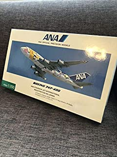 ANA B747-400 ポケモン特別塗装ジェット1/200模型