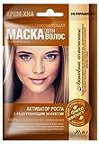 Máscara Henna Crema pelo para pelo Crecimiento incolora, 30ml маска для волос крем de хна активатор роста