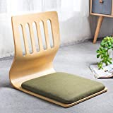Japanese Legless Chair,Tatami Room Chair,Bed Dormitory Back Chair Bay Window Backrest Chair Lazy