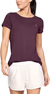 Under Armour Women's UA Hg Armour Ss T-Shirt, Purple (Level Purple/Metallic Silver), Large