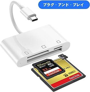 USB Type C SD CF カードリーダー コンパクト Mac Book Pro 等 USB-Cデバイス 対応 3in1 Micro SDカードリーダー SDカード/Micro SDカード/CFカード マルチカードリーダー (ホワイト)