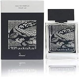 Rasasi 9459 Rumz Al Rasasi For Men 50ml - Eau de Parfum