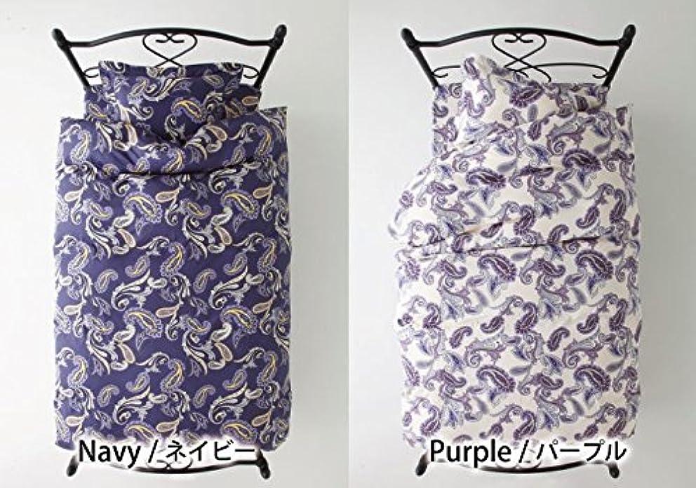 排気である吹きさらし東京ベッド LANCETTI (ランチェッティ)寝具 コトニーナ ピローケース (53×73cm) パープル色