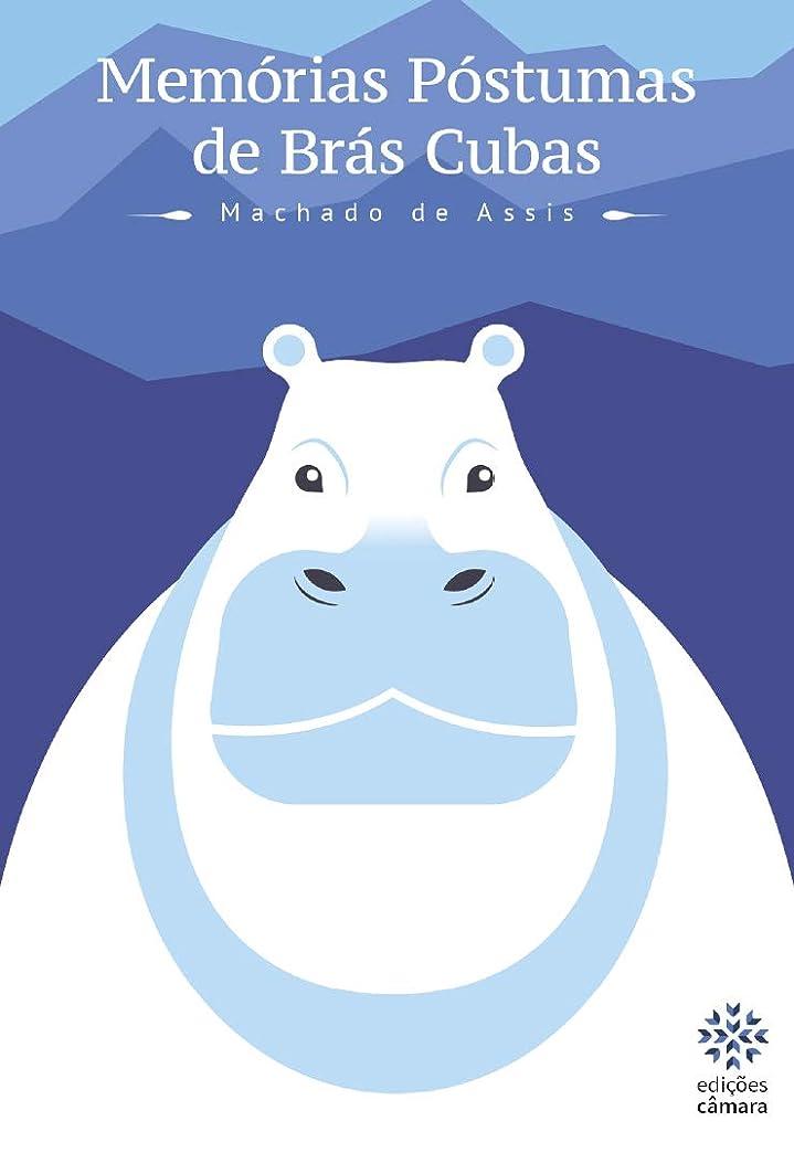 獲物こねるグリースMemórias Póstumas de Brás Cubas (Prazer de Ler) (Portuguese Edition)